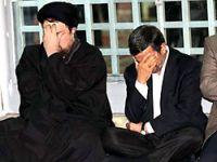 Ahmedinejad neden ağladı?