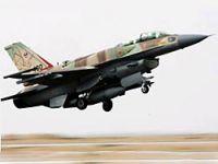 İsrail uçakları İran'ı vuramaz!