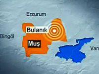Muş'ta 5 büyüklüğünde deprem