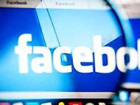 Facebook'tan bir dayatma daha!