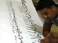 6 bin metrelik Kur'an-ı Kerim