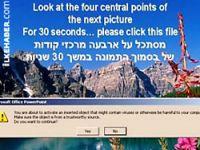 İran ve İsrail'i vuran virüs!