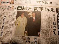Japon Basını (11.06.2009)