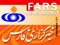 Fars Haber Ajansı: IŞİD üyeleri Türk Hava Yolları'yla taşınıyor