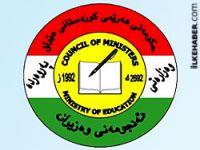 Irak Kürdistanı üniversitelerine kayıt süresi uzatıldı