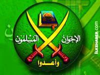 Müslüman Kardeşler'den İran ve Hizbullah'a kınama