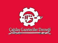 ÇGD'den Avşar'a destek