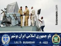 İran savaş gemileri Sudan'da