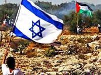 İsrail barış görüşmelerini askıya aldı