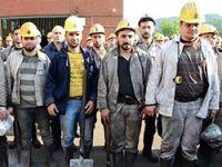 115 madenci kadrosu için 4 bin başvuru