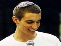 İsrail'in 'kayıp asker'inin öldüğü açıklandı