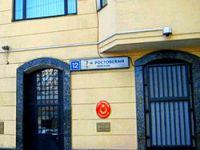 Türkiye büyükelçiliğine silahlı saldırı