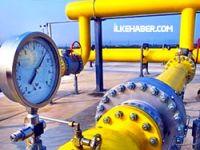 Kürt doğalgazı 2017'de dünya pazarında