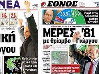 Batı Trakya'da 2 Türk milletvekili seçildi