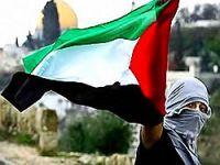 İsveç Filistin'i devlet olarak tanıdı!