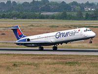 Diyarbakır uçağı tehlike atlattı