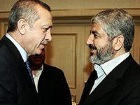 ABD: Türkiye-Hamas ilişkileri kaygı verici
