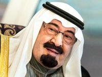 90 yaşındaki Suudi kralı öldü, yerine 79 yaşındaki kardeşi geldi