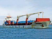 İran, ABD'nin yük gemisine el koydu