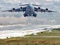ABD: İncirlik'ten YPG'ye de yardım yapılacak