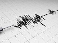 Adana güne depremle uyandı