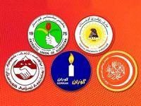 Kürdistan partileri 26 Ağustos'ta yeniden bir araya gelecek