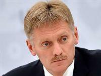 Kremlin: Türkiye'nin sınırını da koruyoruz