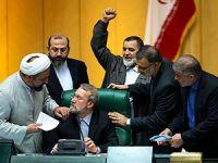 İran parlamentosundan P5+1 nükleer anlaşmasına onay