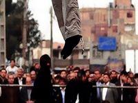 İran'dan idam rekoru!