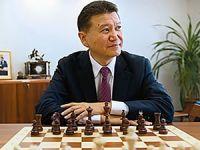 Erdoğan'ın 'petrol tüccarı' dediği Rus satranç ustası görevi bıraktı