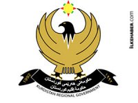 Kürdistan'da tüm Newroz etkinlikleri iptal edildi