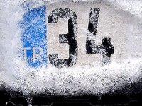 İstanbul'a kar ve soğuk hava uyarısı
