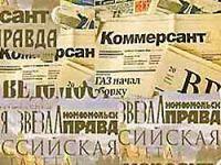 Rus Basını (29 Ekim 2009)