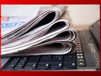 Türkiye basınında bugün (5 Kasım)