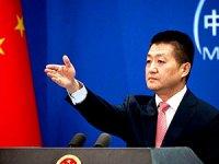 Çin'den Türkiye'ye destek mesajı