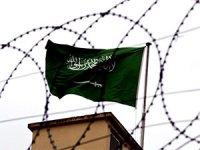 Suudi yönetimden Kaşıkçı ailesine başsağlığı mesajı