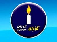 Goran, Yeni kurulacak hükümete katılma kararı aldı
