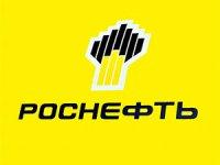 Kürdistan: Rosneft'in hakları için ısrarcıyız