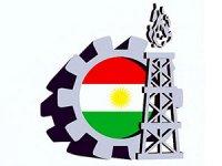 Kürdistan'da dev enerji anlaşması