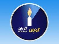 Goran'dan saldırı açıklaması: 16 Ekim'den bahsedildiği için...