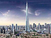 Dünyanın en yüksek binasından kuş bakışı!