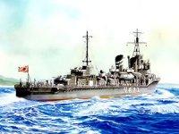 Japonya, Ortadoğu'ya savaş gemileri ve uçaklar gönderiyor