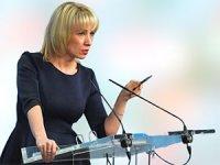 Zaharova: 'Davet edilmediğiniz bir ülkede size saldırı olması doğaldır'