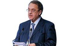 Bogdanov: Türk gözlem noktalarıyla ilgili soru işaretleri var