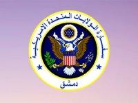 ABD Büyükelçiliği: Kürt Birliği'nin ilk aşaması tamamlandı