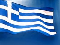 Dubai'den Sonra Yunanistan mı?