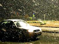 İstanbul'da kar yağışı alarmı