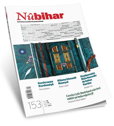 nubihar-450-001.jpg