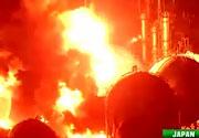 Nükleer Santralde Patlama!
